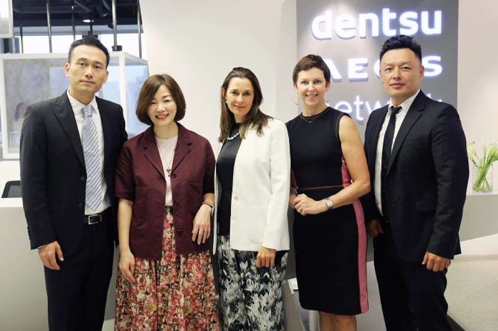 Dentsu Aegis expands E-commerce solutions in China with the acquisition of EBP