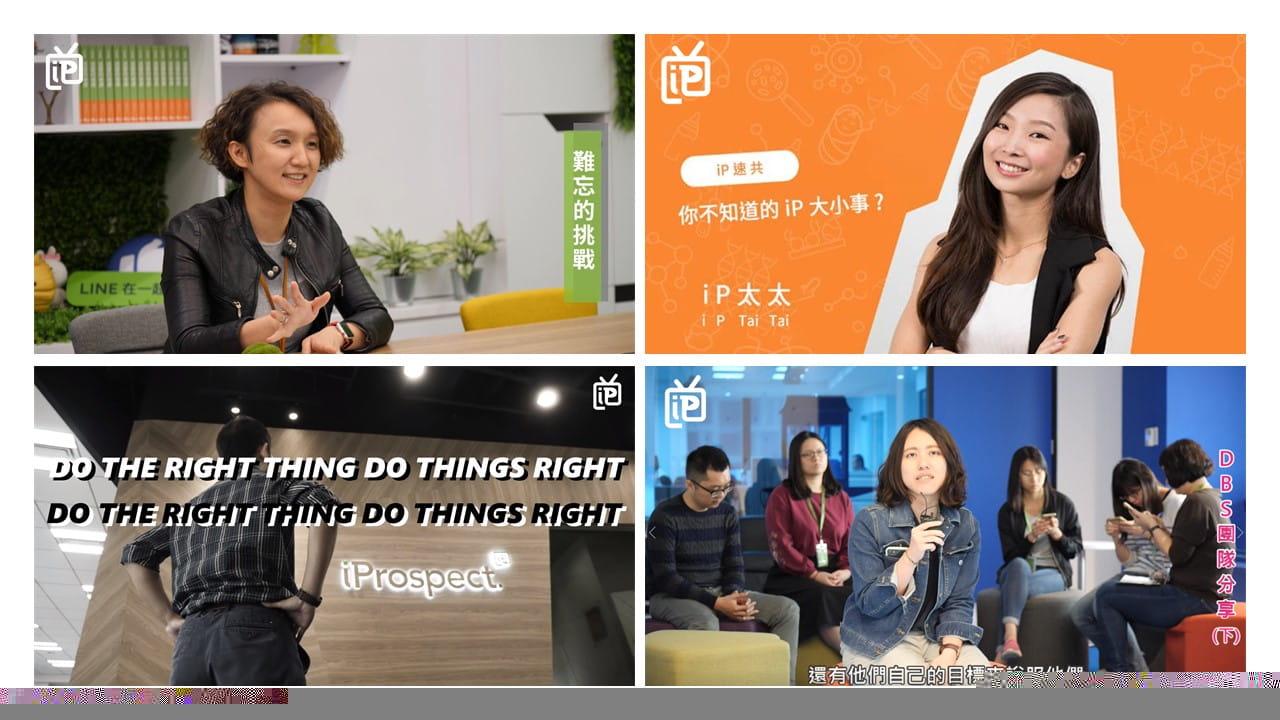 XYZ 世代都踹共!安布思沛推出原創節目《iPTV》型塑公司文化 94 狂