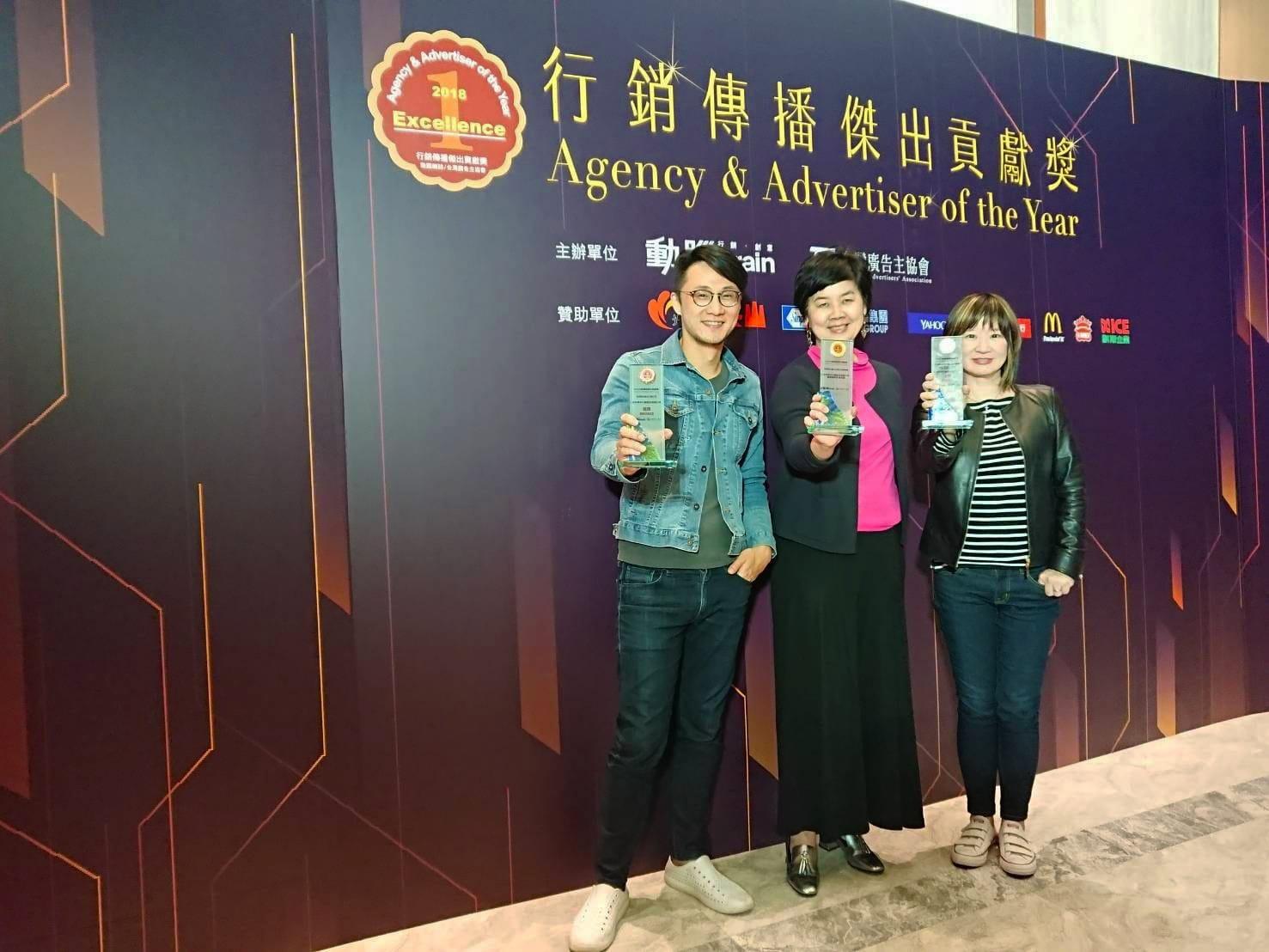 安布思沛台灣勇奪「2018 行銷傳播傑出貢獻獎」數位類金銀銅三大獎肯定